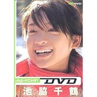digi+KISHIN DVD 池脇千鶴