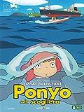 崖の上のポニョ(イタリア語版) Ponyo Sulla Scogliera