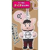 ねほりんぱほりん 赤裸々コレクション [3.ネトゲ廃人タイチさん(仮名)](単品)