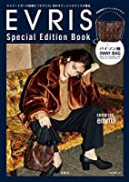 EVRIS Special Edition Book (バラエティ)