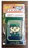 広島電鉄 広島東洋カープコラボ 両面パスケース(第2弾)路面電車の日