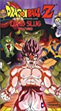 Dragon Ball Z: Lord Slug - Movie 4 [VHS] [Import]
