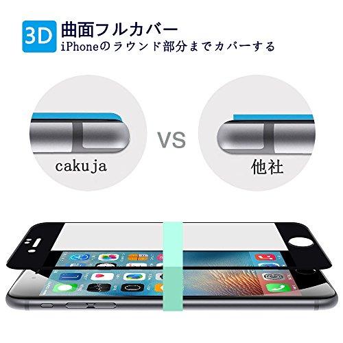 cakuja iPhone 7 専用強化ガラスフィルム フルカバー 4.7インチ 硬度9H 高透過率 3D touch対応  HD画面 極薄 気泡ゼロ 飛散防止  防汚コート(ブラック)