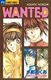 WANTE→D (フラワーコミックス)