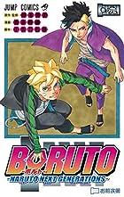 BORUTO-ボルト- -NARUTO NEXT GENERATIONS- 第09巻