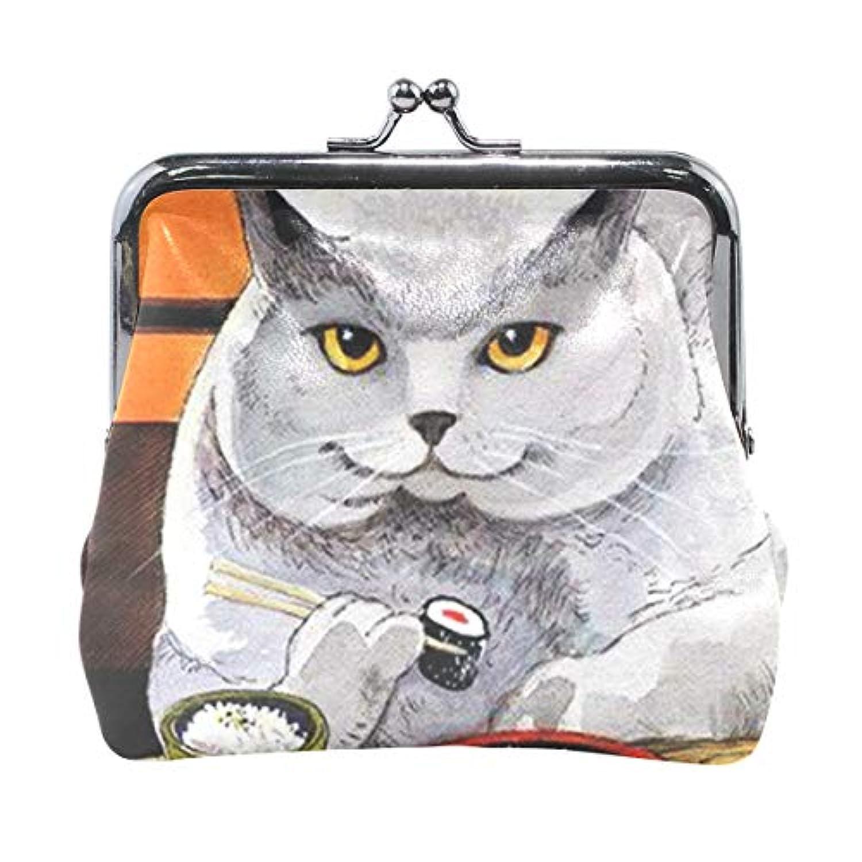 がま口 小銭入れ 財布 猫 寿司 コインケース レザー製 丸形 軽量 人気 おしゃれ プレゼント ギフト 雑貨