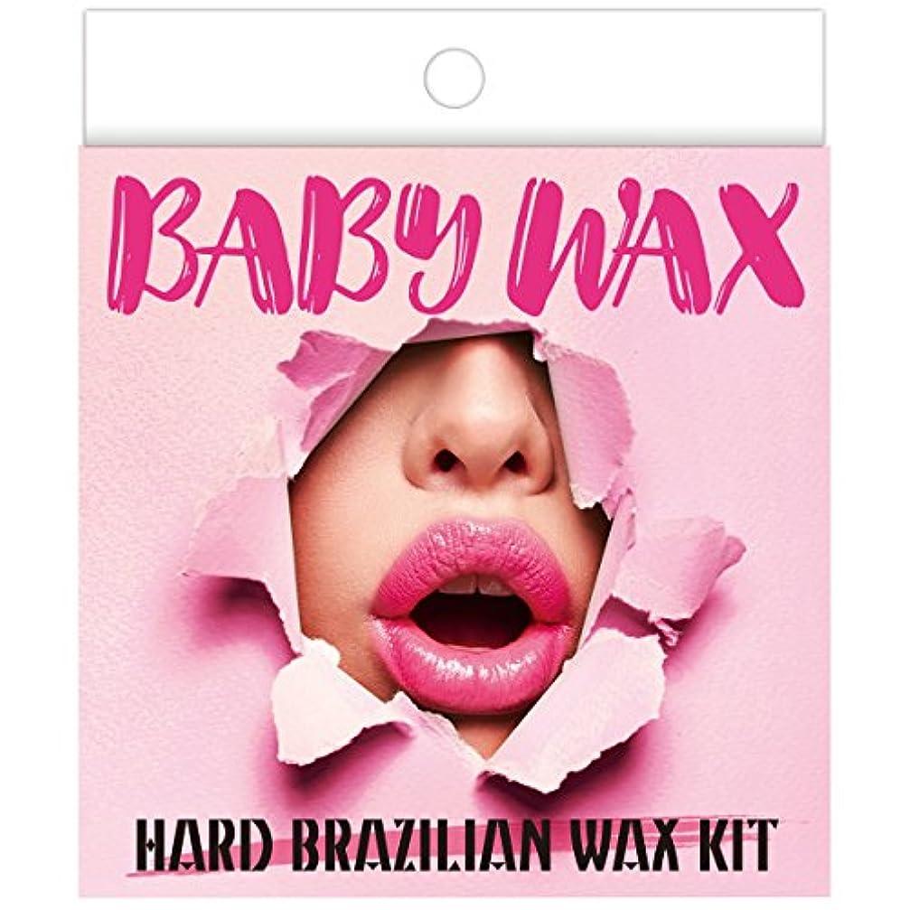 物語舌な騒々しいbabywax(ベビーワックス) ハード ブラジリアン ワックス キット (1セット)