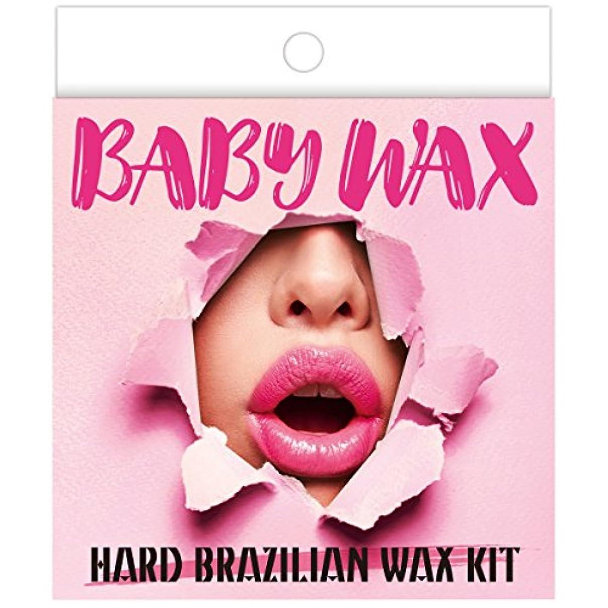 市区町村スキム可愛いbabywax(ベビーワックス) ハード ブラジリアン ワックス キット (1セット)