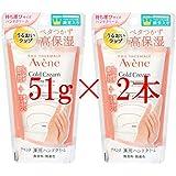 アベンヌ 薬用ハンドクリーム 51g×2個セット
