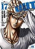 OUT 17 (ヤングチャンピオン・コミックス)