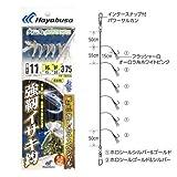 ハヤブサ(Hayabusa) 船極喰わせサビキ 落し込み ケイムラ&ホロフラッシュ 強靭イサキ6本 SS426 11-16-16