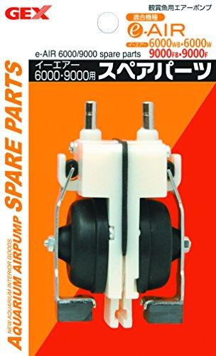 [해외]쿠스 e ~ AIR6000W 예비 부품/Jex e ~ AIR 6000 W spare parts
