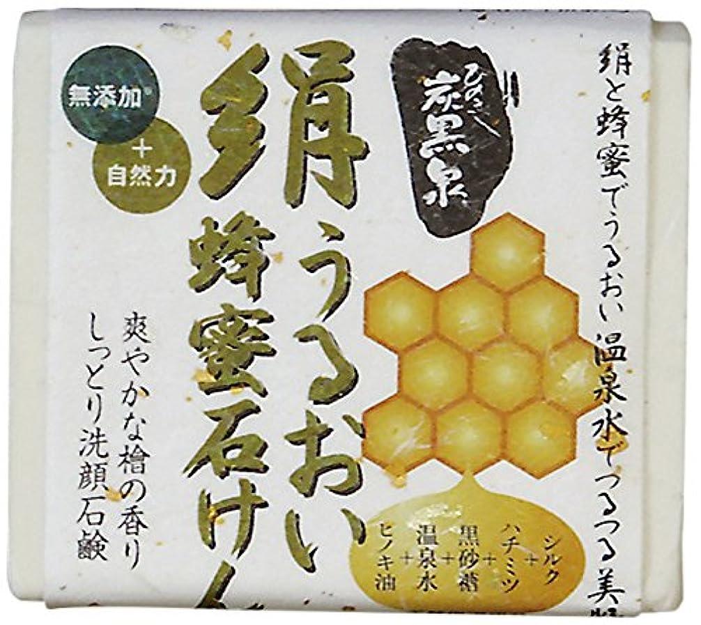 漁師マイクロプロセッサ引用絹うるおい蜂蜜石けん75g
