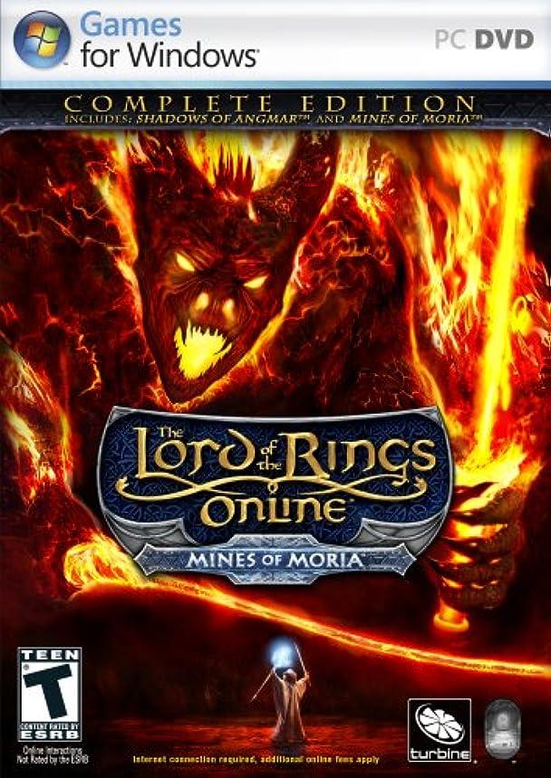 達成可能からに変化する場所The Lord of the Rings: Mines of Moria (輸入版)