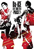 Da-iCE LIVE TOUR 2014 -PHASE2- [DVD]/