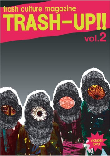 季刊 TRASH-UP!! vol.2(DVD付)