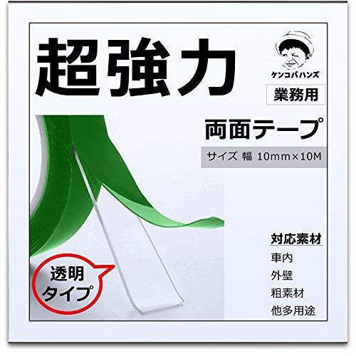 [해외]켄코바 손 초강력 양면 테이프 투명 폭 (10mm ~ 50mm) (길이 10M ~ 30M) 다용도/Kenkoba Hands Ultra strong double-sided tape Transparent width (10 mm to 50 mm) (length 10 M to 30 M) Multiple use
