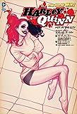 ハーレイ・クイン:ホット・イン・ザ・シティ(THE NEW 52!) / アマンダ・コナー のシリーズ情報を見る