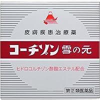 【指定第2類医薬品】コーチゾン雪の元 6g ×3