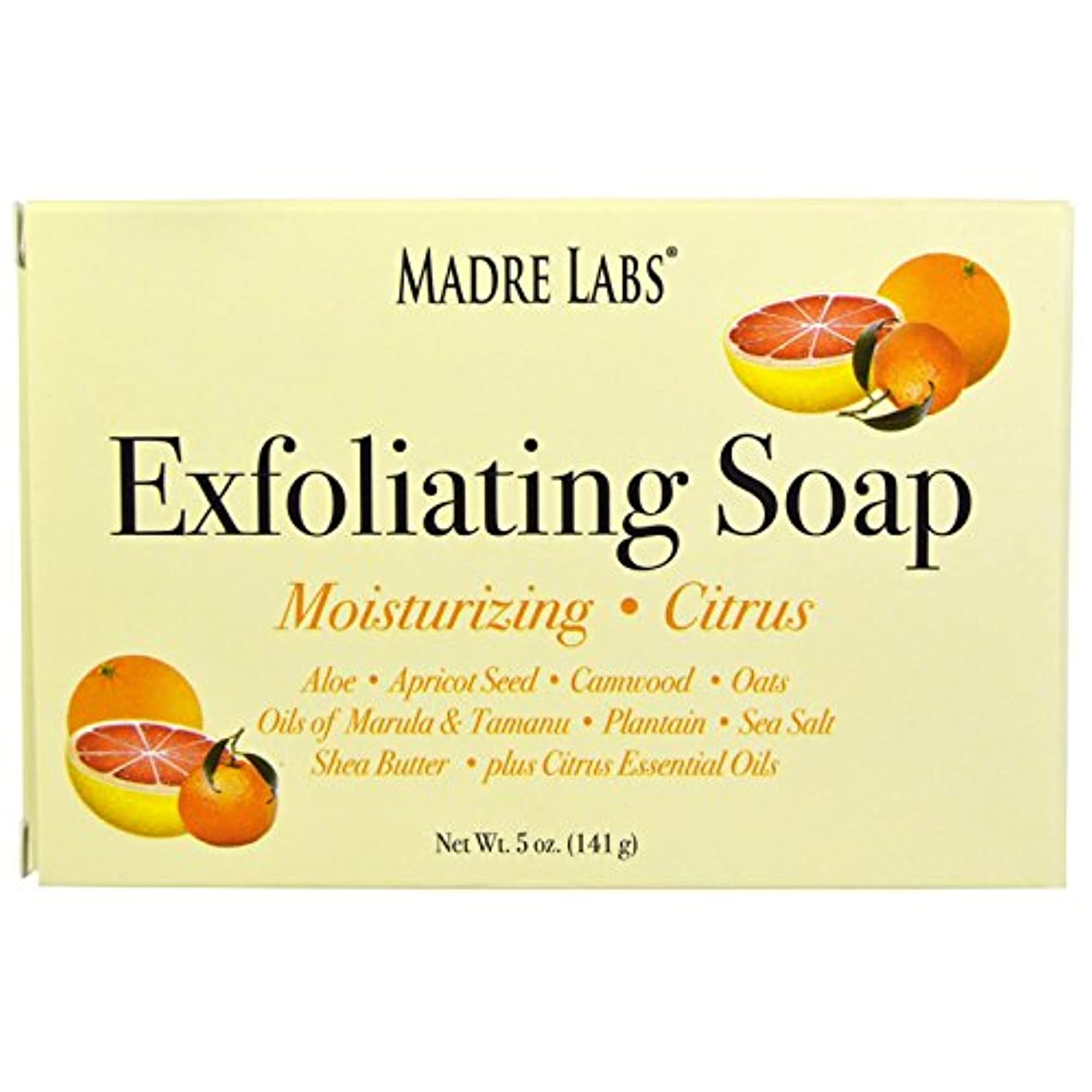 直径副転倒マドレラブ シアバター入り石鹸 柑橘フレーバー Madre Labs Exfoliating Soap Bar with Marula & Tamanu Oils plus Shea Butter