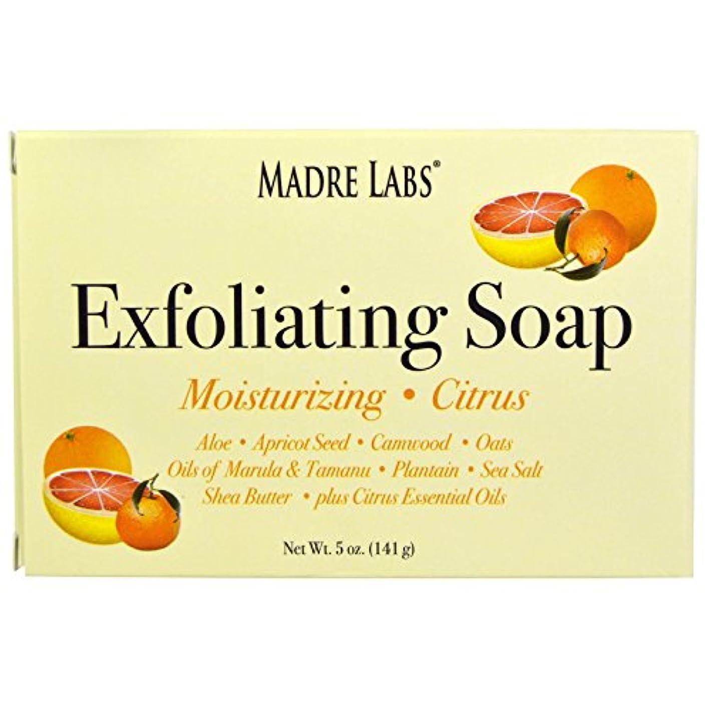 うねる無駄な連隊マドレラブ シアバター入り石鹸 柑橘フレーバー Madre Labs Exfoliating Soap Bar with Marula & Tamanu Oils plus Shea Butter