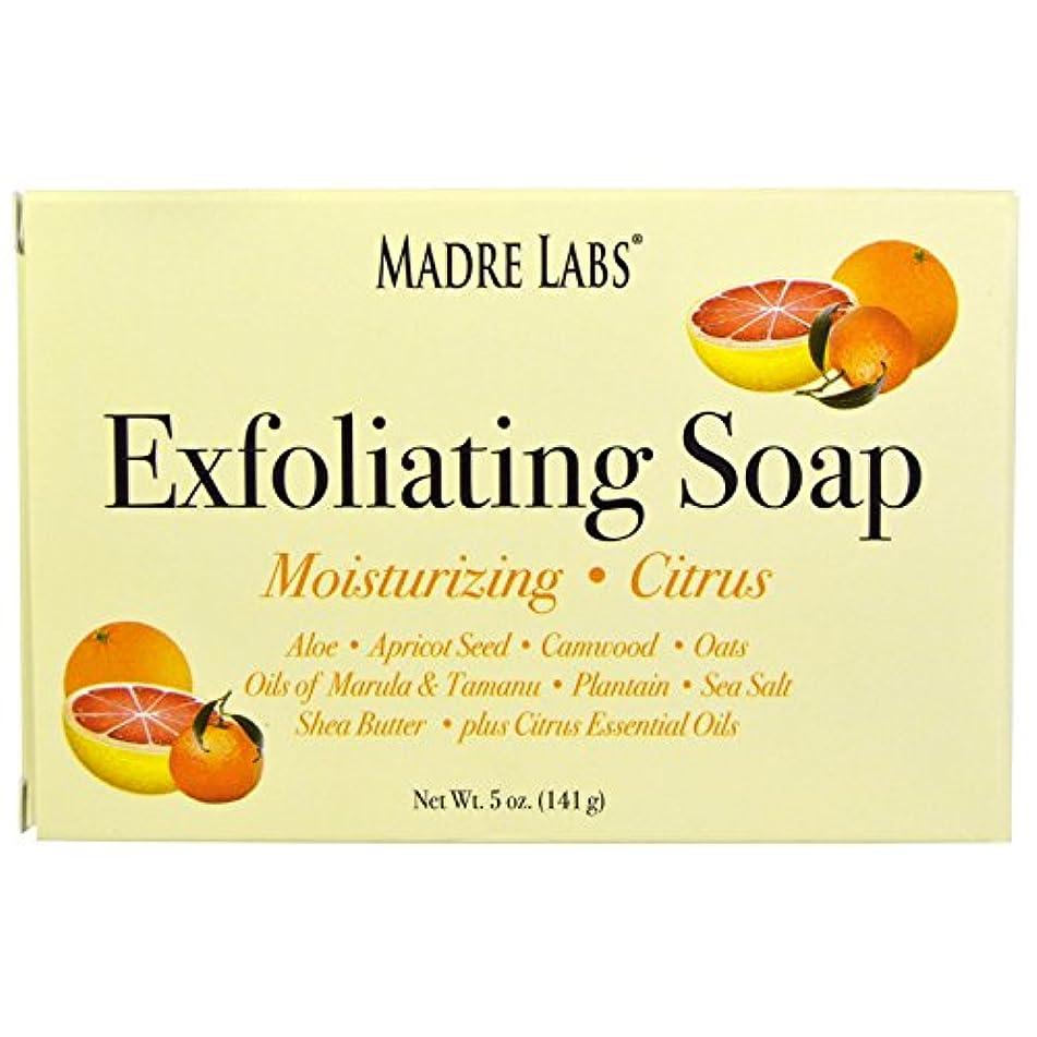 論争的ポーチ群集マドレラブ シアバター入り石鹸 柑橘フレーバー Madre Labs Exfoliating Soap Bar with Marula & Tamanu Oils plus Shea Butter