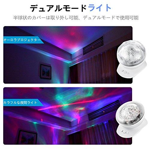 Amir オーロラプロジェクター 海洋プロジェクター ベッドサイドランプ 音楽再生可能 LEDライト 夜間ライト ナイトライト 卓上スタンド デスクスタンド ホワイト