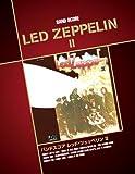 Amazon.co.jpバンドスコア LED ZEPPELIN II