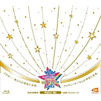 """THE IDOLM@STER M@STERS OF IDOL WORLD!! 2015 Live Blu-ray """"PERFECT BOX"""""""