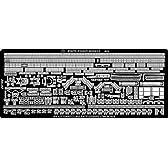1/700 伊海軍 リットリオ級戦艦用エッチング