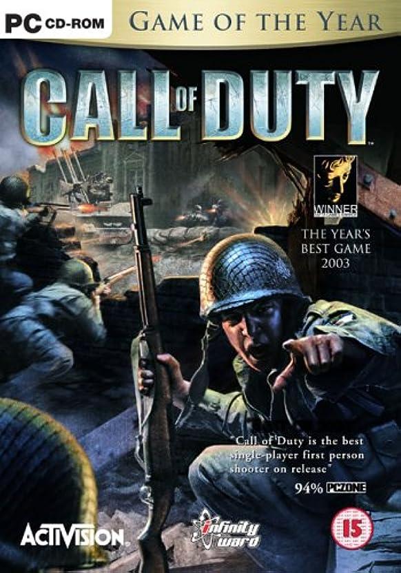 小説泳ぐいらいらさせるCall of Duty: Game of the Year (PC) (輸入版)