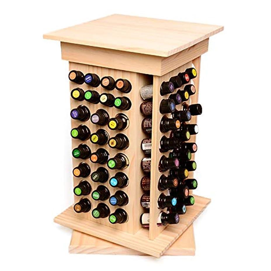 無力リム花弁アロマセラピー収納ボックス カバーブラケット104スロット木材油油完全ハード外部ストレージボックス格納ディスプレイサック エッセンシャルオイル収納ボックス (色 : Natural, サイズ : 40.5X23.5X23.5CM)