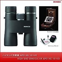 MINOX(ミノックス) ハイエンド双眼鏡「APO HG 10×43」
