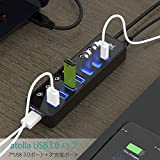 USB ハブ atolla USB 3.0 Hub 7ポート増設 + 1充電ポート, USB拡張 セルフパワー/バスパワー 【USB 3.0 HUB 独立スイッチ付・5V/4A ACアダプタ付き・100cm USBケーブル】 画像