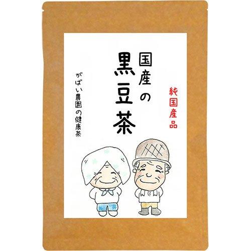 国産の手作り 黒豆茶 5g×40包
