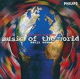 世界の国歌?Musicof The World