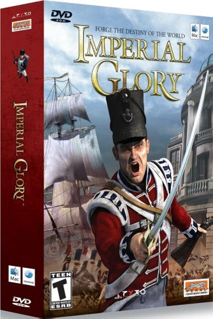 政治的借りている怠感Imperial Glory (Mac) (DVD-Rom) (輸入版)