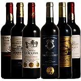 全てボルドー金賞受賞 高樹齢 生産者元詰 贅沢飲み比べ 厳選セレクト 赤ワイン 6本 ワインセット 750ml 6本