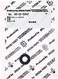 SP武川 オイルシール 12X21X4 00-02-0342