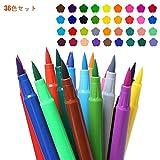 水彩毛筆 水性ペン カラーペン 塗り絵 (36色セット)