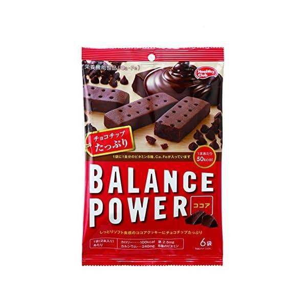 バランスパワー ココア味 6袋(12本入)×5個の商品画像