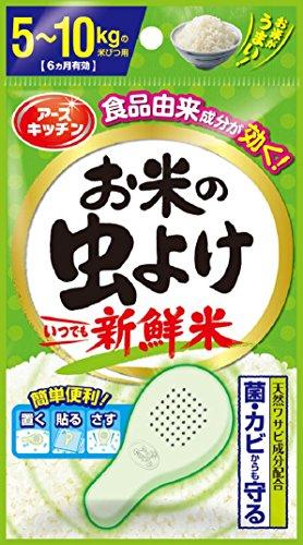 アース製薬 お米の虫よけ 新鮮米 1個