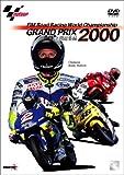 モータースポーツ 2000 GRAND PRIX 総集編...
