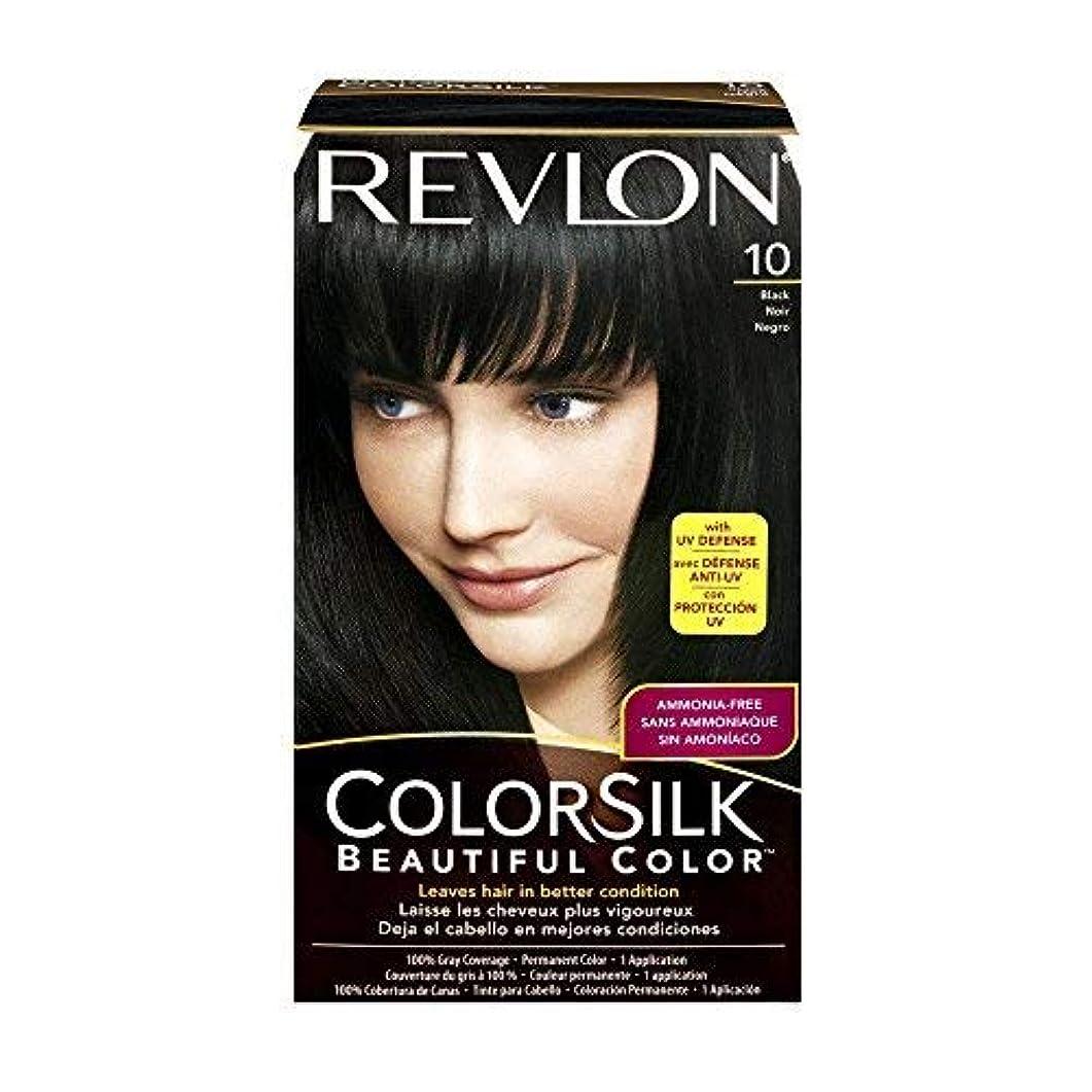 忘れるカート応じるRevlon 改訂Colorsilk 1Nサイズ1CT Colorsilk 1N