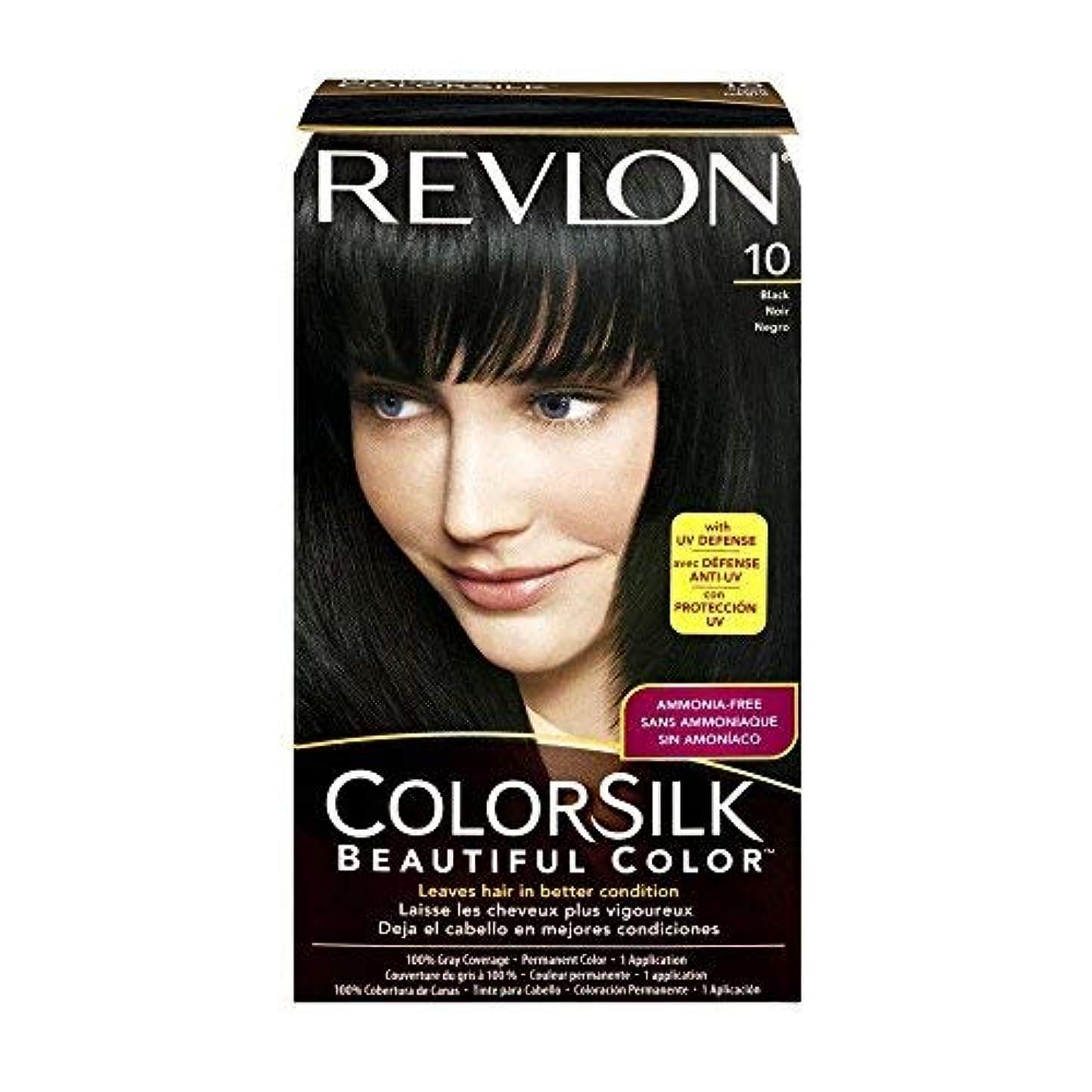 藤色しかしながら遅らせるRevlon 改訂Colorsilk 1Nサイズ1CT Colorsilk 1N