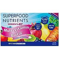 SUPERFOOD NUTRIENTS WOMEN'S 40+ (30日分)