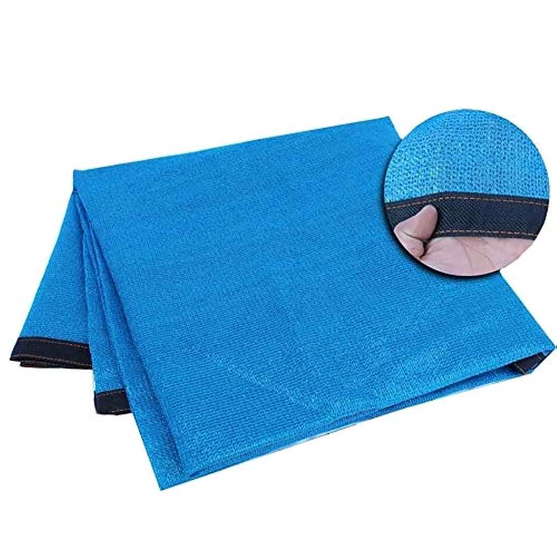 ディスク電極乳白グロメット付き日よけ布、90%日焼け止めUV耐性日よけシェードセイル用ガーデン、フラワー、植物、温室、納屋 ZHAOFENGMING (色 : 青, サイズ さいず : 4x6M)