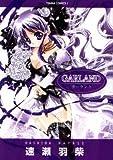 GARLAND / 速瀬 羽柴 のシリーズ情報を見る