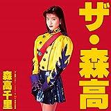 「ザ・森高」ツアー1991.8.22 at 渋谷公会堂 【6 枚組完全初回生産限定BOX(BD+3UHQCD+2LP[180g 重量盤]+ 豪華特典)】( 仮) [Blu-ray]