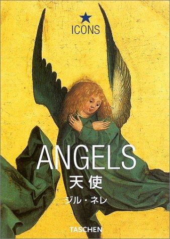 天使 (アイコン) (アイコン・シリーズ)の詳細を見る
